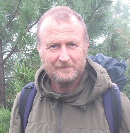 Эдуард Шифман