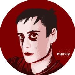 Алекс Муров