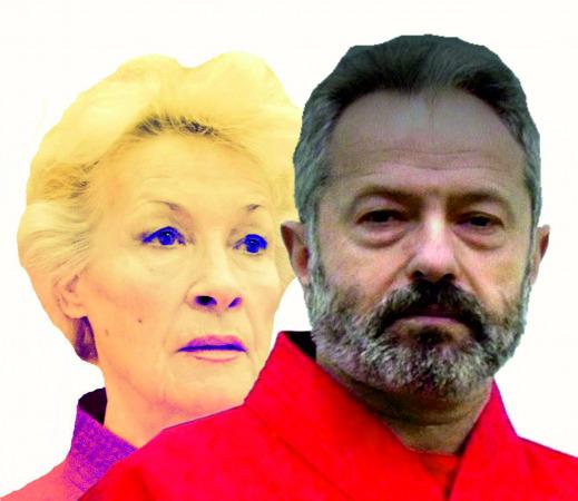 Ю. Костров