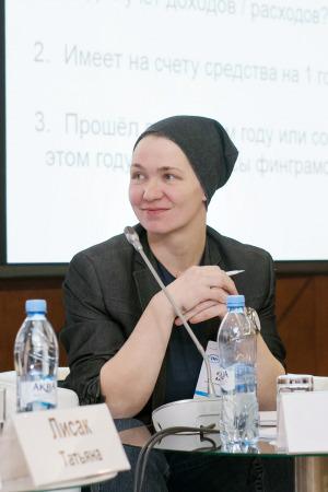 Анна Крик