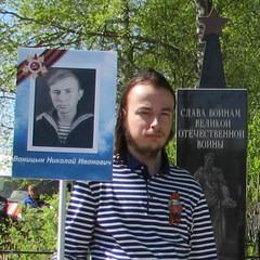 Петр Ваницын