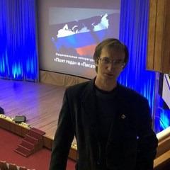 Андрей Войтов