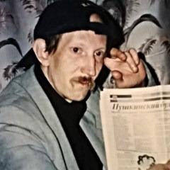 Сергей Ходосевич