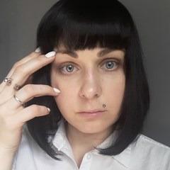 Яна Гецеу