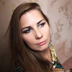 Елена Гетера