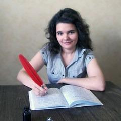 Екатерина Набоко