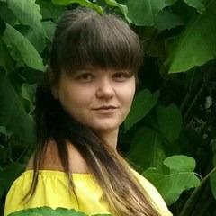 Юлия Макарова