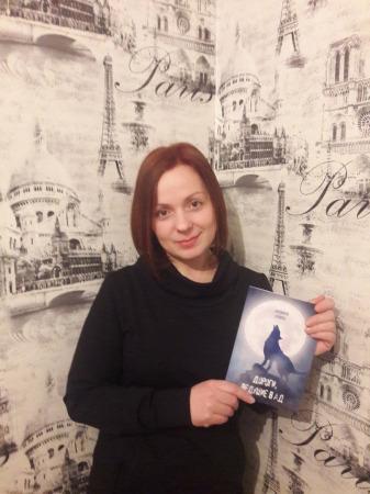 Людмила Хлопец