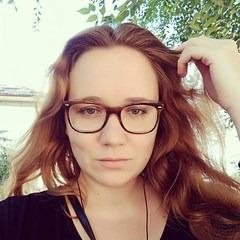 Алёна Половнева