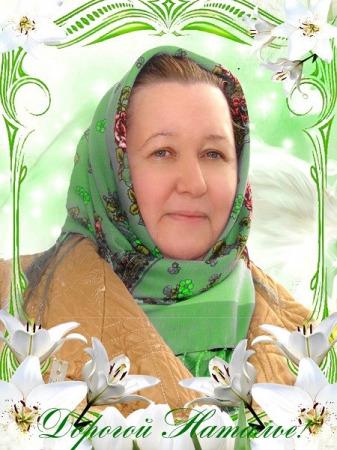 Наталья Лешукова
