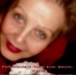 Марита Мовина-Майорова
