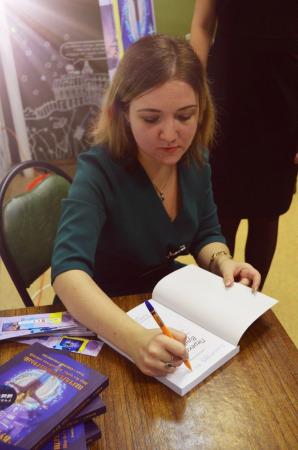 Анастасия Лопатина