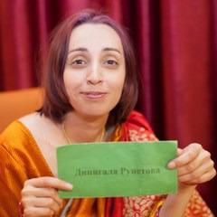Диана Шарапова