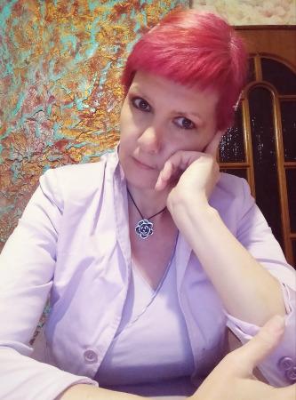 Татьяна Апгрейд