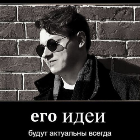 Кирилл Гайворонский