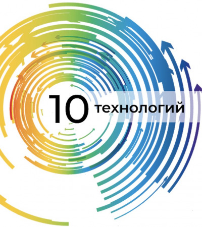 Н. Сидоркина
