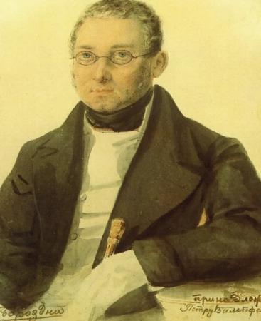 Виктор Загоскин