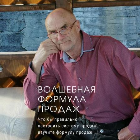 Владимир Пахмутов