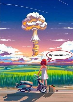 Аглая Пихто