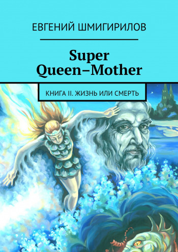 Super Queen-Mother