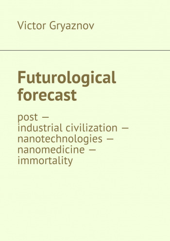Futurological forecast