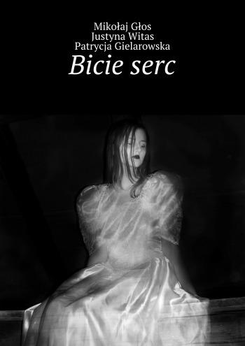 Bicieserc