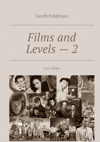 Films and Levels — 2