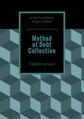 Method ofDebt Collection