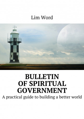 Bulletin of Spiritual Government