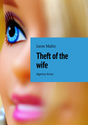Theft of the wife