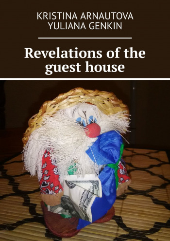 Revelations of the guest house