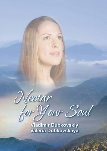 Nectar for Your Soul
