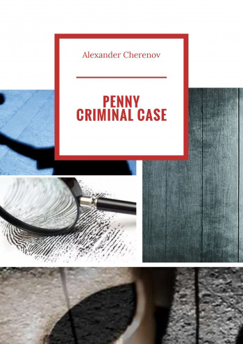 Penny Criminal Case