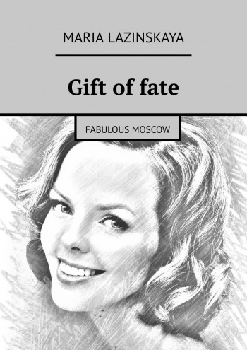 Gift offate