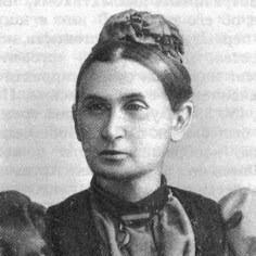 Варвара Андреевская