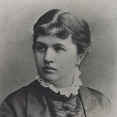 Александра Бостром