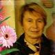 Людмила Крылова-Лопаченко