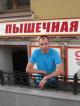 Майк Лебедев
