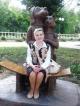 Елена Шедогубова