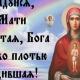 Игорь Храмов-Тесёлкин