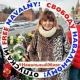 Светлана Севрикова